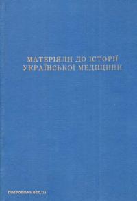 book-12523