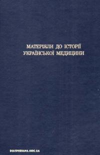 book-12524