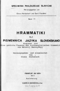 book-12529