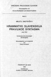 book-12537