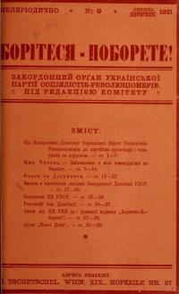 book-12564