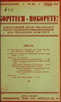 book-12565