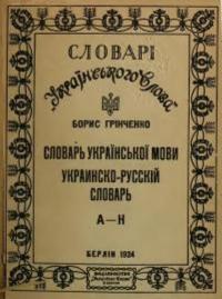 book-12575