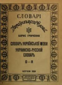 book-12576