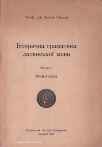 book-12632