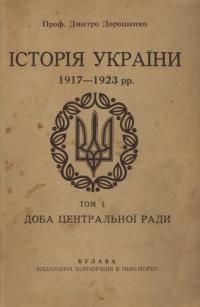 book-12636