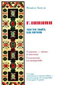 book-12639