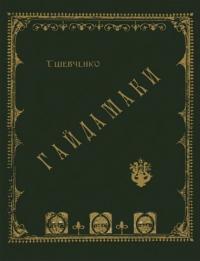 book-12685