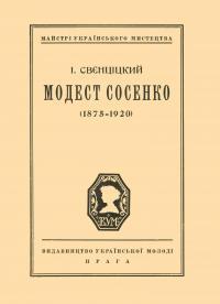 book-1269