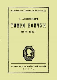 book-1272