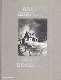 book-12724