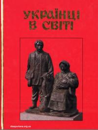 book-12728