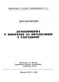 book-1276