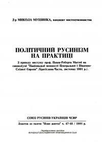 book-1277