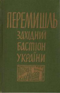 book-12771