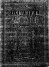 book-12780