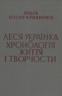 book-1279