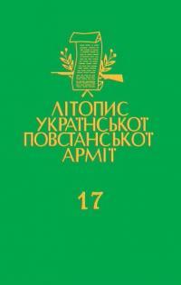book-12801