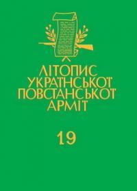 book-12803