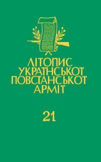 book-12805