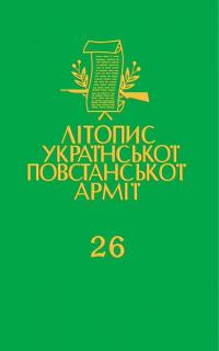 book-12810