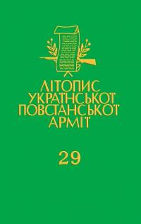 book-12813