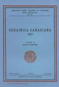 book-12824