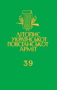 book-12838