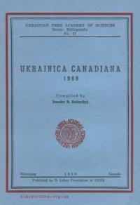 book-12854
