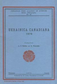 book-12855