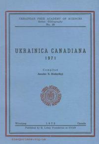 book-12856