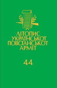 book-12867