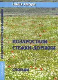 book-12903