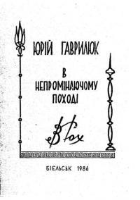 book-12908