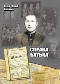 book-12915