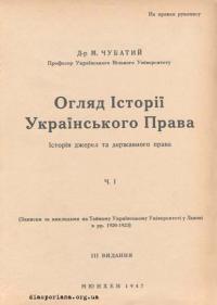 book-12974