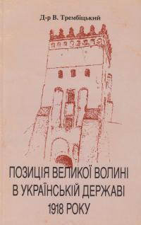 book-1298