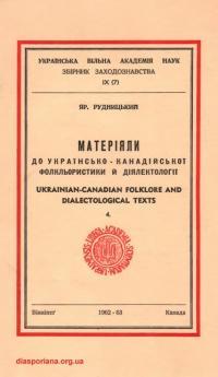 book-13018