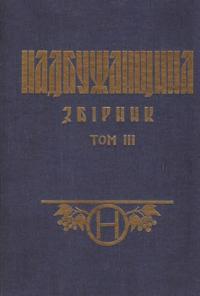 book-13052