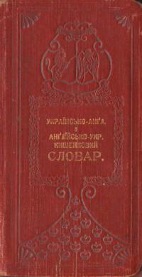 book-13053
