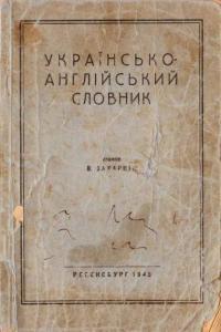 book-13054