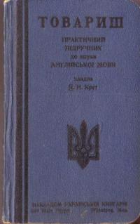 book-13055