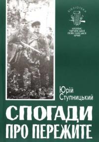 book-13066