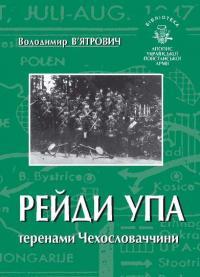 book-13067