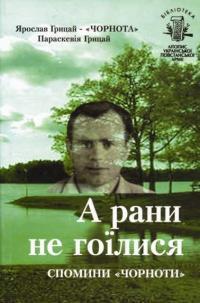 book-13068