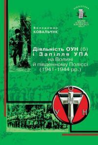book-13070