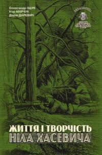 book-13075