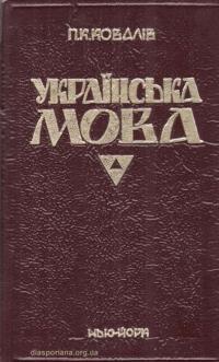 book-13084