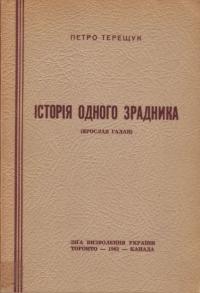 book-1310