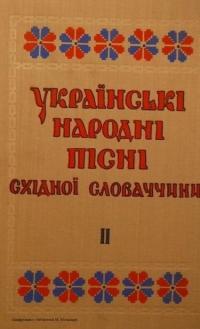book-13103